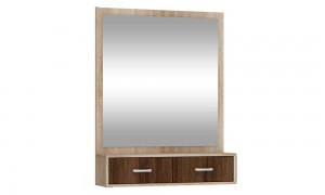 Mirror with cupboard M4806